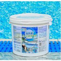 游泳池水处理药剂/游泳池水处理消毒剂、泳池专用消毒药剂