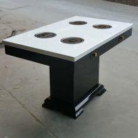 现代中式 电磁炉火锅 蒸汽火锅桌 倍斯特家具定做批发