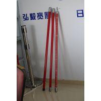 高压拉闸杆、绝缘操作杆、外装螺旋丝扣拉闸杆、拉闸杆生产厂家