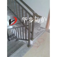 铝艺楼梯扶手