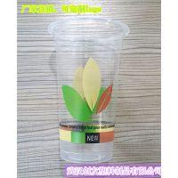 700ml三叶草一次性奶茶杯、果汁杯、厂家直销可定制