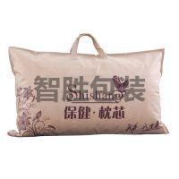 保健枕 养生枕 磁疗枕 抱枕 等枕头系列包装袋 来样来图设计定做 大量现货供应尺寸规格齐全