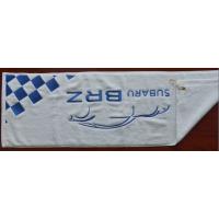?淮安毛巾厂家生产全棉色织提花高尔夫毛巾