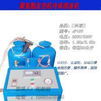 生产聚氨酯发泡机 喷涂机 小型低压高性价比 带浇筑功能指导操作