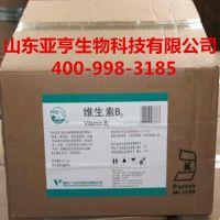 厂家直销食品级 维生素B2 量大包邮