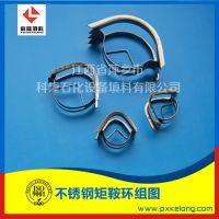 金属矩鞍环填料标准HG/T21554.2-95