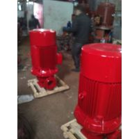 厂家3C认证 不锈钢叶轮 铸铁多级消防泵 XFB17.6/30100DLL*3