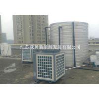 苏州七天连锁酒店空气能热水器工程