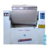 乐陵食品机械厂家 供应银鹤和面机 商用和面机 揉面机 YH-HM100