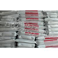 主营:钛白粉,酞菁、透明颜料,黑种、塑胶颜料、塑胶助剂,金属颜料,荧光增白剂,色母助剂