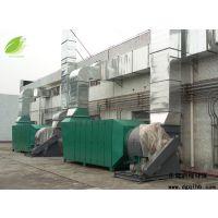 广东活性炭吸附装置 活性炭废气处理设备生产厂家