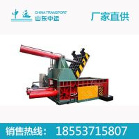 315 吨金属压块机,中运厂家金属压块机