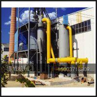 两段式煤气发生炉 煤气发生设备 双段式煤气发生炉