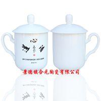 旅游纪念礼品茶杯 高档陶瓷旅游纪念品定制 合元堂