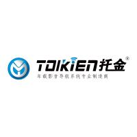 深圳市美灿欣电子科技有限公司