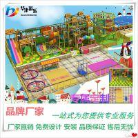 华津游乐厂家专业生产定做儿童乐园 大型亲子乐园 儿童淘气堡 室内游乐场玩具设备