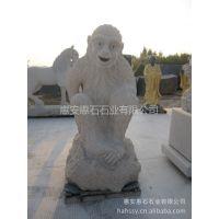 供应厂家批发实惠价 惠安石业石雕长毛猴工艺品 摆饰品