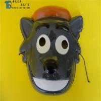 批发义乌货源喜洋洋面具 灰太狼面具 儿童面具 节日派对面具用品