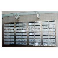 小区信报箱/不锈钢信报箱/意见箱/邮政不锈钢信报箱