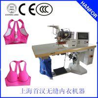 高端无缝内裤生产机器