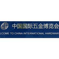 2017上海五金展览会