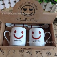 淘宝热卖 笑脸杯子 陶瓷杯 礼品杯 实惠赠品 促销礼品 定制logo
