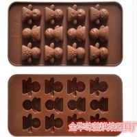 DIY烘焙巧克力硅胶模12连孔可爱表情晴天娃娃硅胶蛋糕模具果冻模