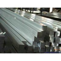 供应冷拉304不锈钢方钢 拉丝316不锈钢方钢 厂价批发不锈钢扁钢