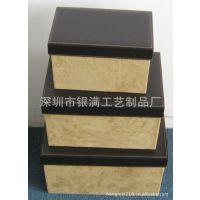 深圳厂家生产三件套储物箱  可加印LOGO 收纳箱厂家  居家用品