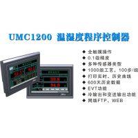 日本优易控温湿度程序控制器UMC1207E007-C-D32-S080