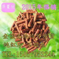纯木屑颗粒\生物质颗粒\生物燃料\环保颗粒 温州 江苏