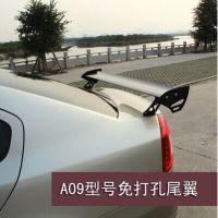 汽车尾翼定风翼 科鲁兹免打孔 夹式 三厢通用 铝合金GT尾翼改装