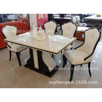 大理石长条桌简约桌子韩式家用桌酒店桌饭桌子时尚大气大理石餐桌
