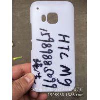 畅销爆款HTC M9磨砂皮套 PC手机壳保护套 贴钻素材 创意配件