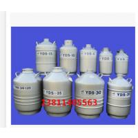 30升液氮罐/YDS-30-125液氮生物容器/液氮低温容器/液氮枪/液氮笔