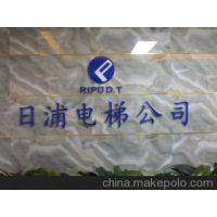 河南电梯配件ripuRH20(800/1.0)--郑州日浦电梯配件销售中心