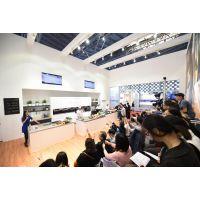 2016上海厨房厨具展览会