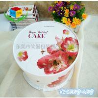 江苏蛋糕盒