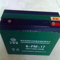 原装太阳神固定型阀控式铅酸免维护蓄电池12V17AH电动车适用