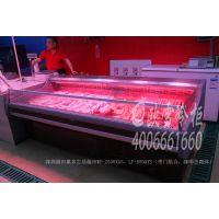 供应成都高新区惠多生活超市3米鲜肉冷藏展示柜暖红色灯管