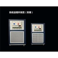 沈阳高低温循环装置|大研仪器(图)|高低温循环装置售后服务
