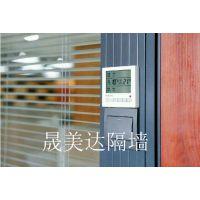 晟美达供应湖南省双玻百叶办公隔墙,108款双玻款式办公隔断,高隔间厂家直销