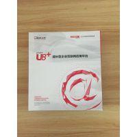 用友U8 成长型企业互联网应用平台 用友ERP软件