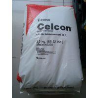 耐碱POM美国泰科纳C13031耐化学性 长期销售