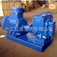 【厂家直销】1W型单级直连旋涡泵 铸铁电动漩涡泵