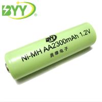 广州市美律电子批发儿童遥控汽车充电镍氢AA电池 BYY正品充电5号电池