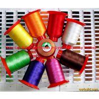 东莞金达线业供应 金丽牌 低弹性 高强拉力 皮包 手袋 箱包 缝纫线