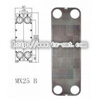 MX25B板片 阿法拉伐 304/0.5