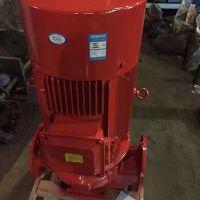 消火栓泵XBD11/30G-D Q=30L/S H=110M XBD-HY恒压消防泵 喷淋泵报价