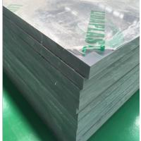 力达专业定制PVC厚板 聚氯乙烯板 耐磨PVC板